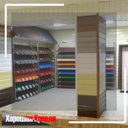 Новый магазин на Авиационной от «Хорошая кровля» в Тамбове