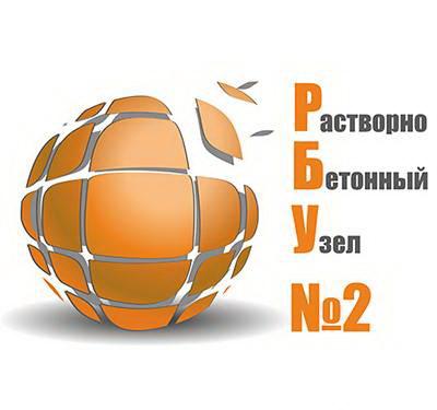 """ООО """"РБУ№2"""""""