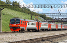 Огнетушащий аэрозоль — гарант пожаробезопасности поездов РЖД
