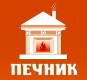 Кладка:Печь,  Камин,  Барбекю в Борисове и районе - foto 0